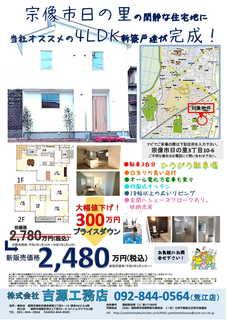 20205月新日の里チラシ-1.jpg
