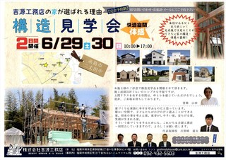 Epson_7056_01.jpg